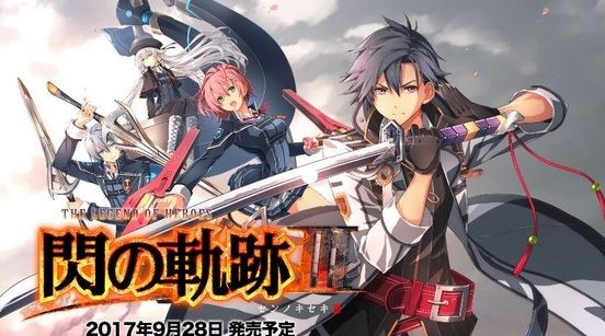 - The Legend of Heroes: Trails of Cold Steel III